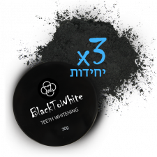Black To White with Powder X3_BLUE